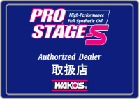 WAKO'S Authorized Dealer 取扱店